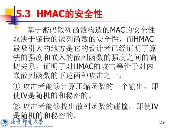 5.3  HMAC