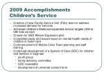 2009 accomplishments children s service