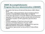 2009 accomplishments program service administration cmhsp