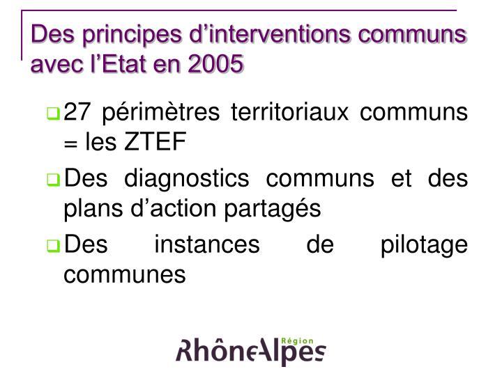 Des principes d'interventions communs avec l'Etat en 2005