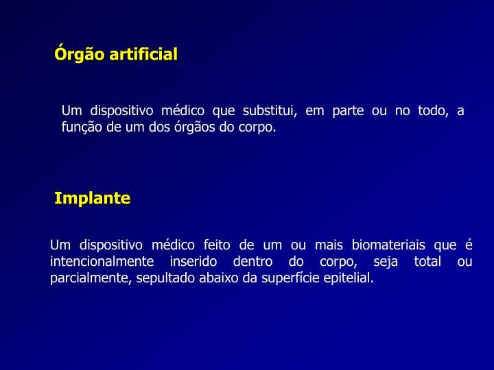 Órgão artificial