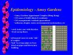 epidemiology amoy gardens