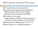 pbrn setting prohealth physicians