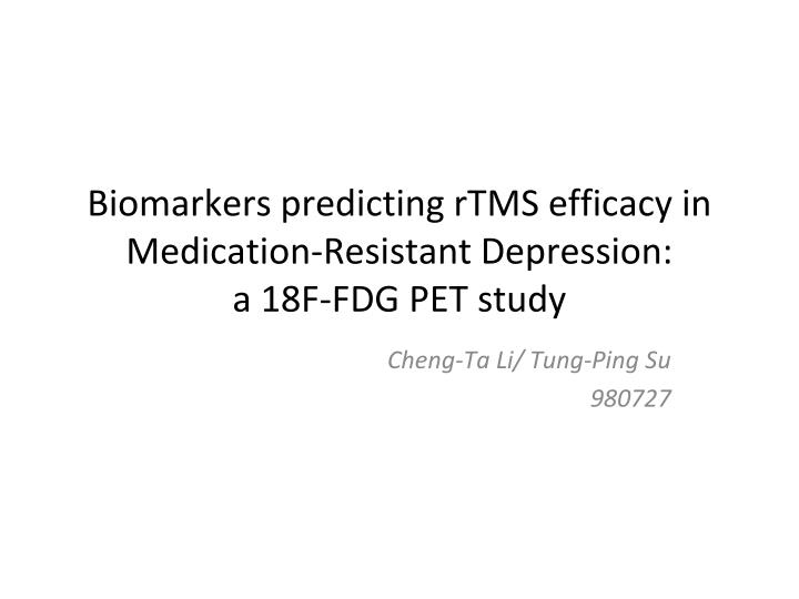 Biomarkers predicting rTMS efficacy in Medication-Resistant Depression: