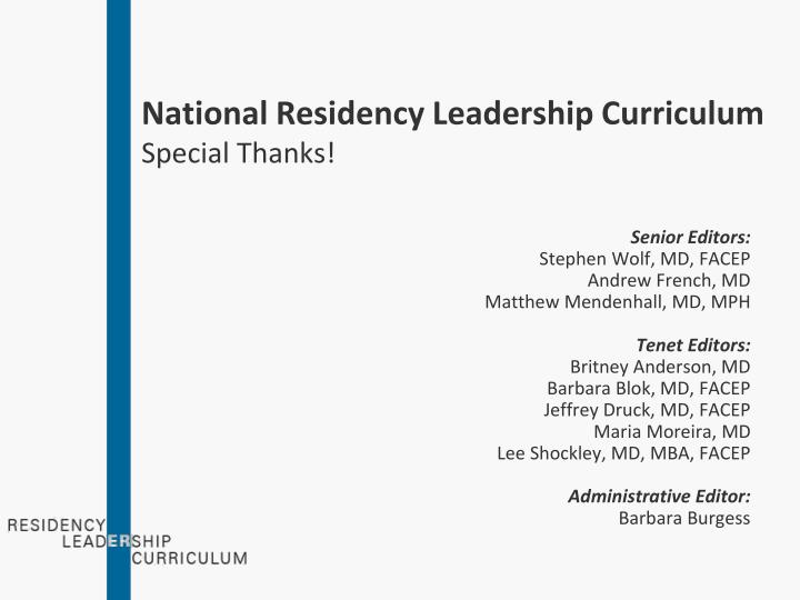 National Residency Leadership Curriculum