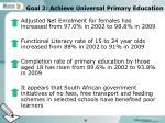 goal 2 achieve universal primary education