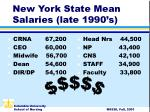 new york state mean salaries late 1990 s