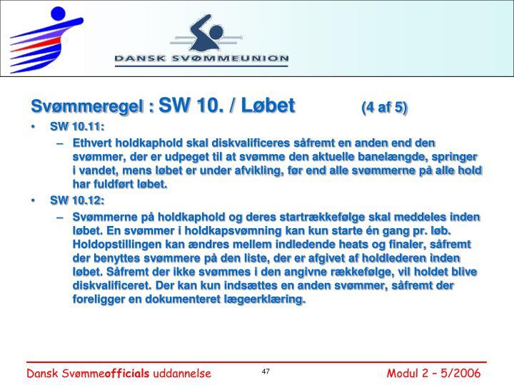 Svømmeregel :