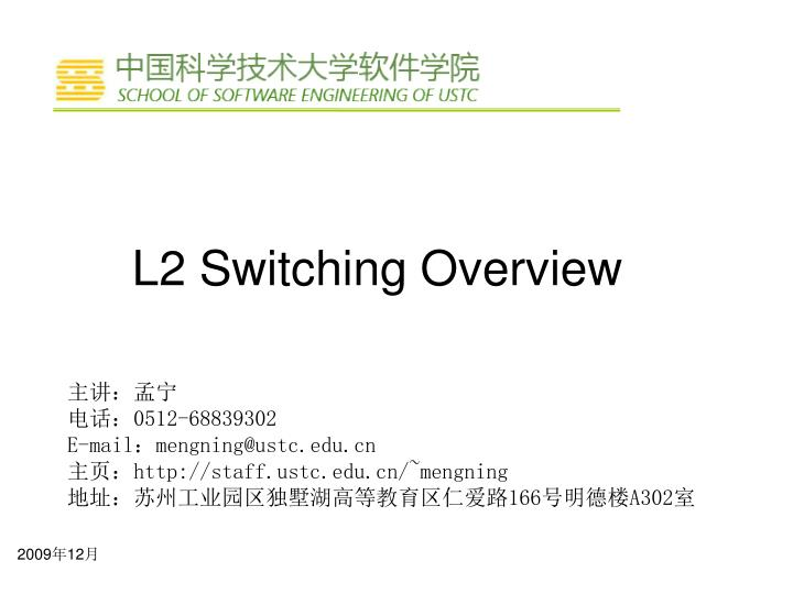 L2 Switching Overview