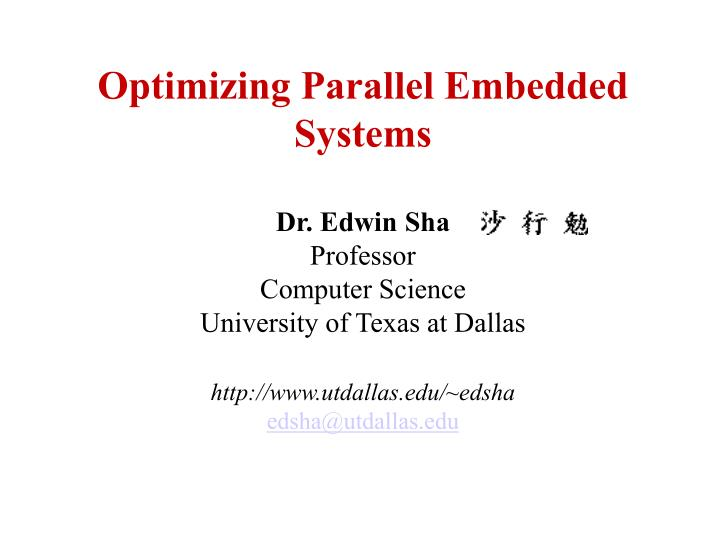 Optimizing Parallel Embedded Systems