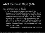 what the press says 2 3