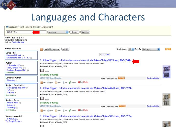 Languages and Characters