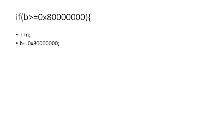 if(b>=0x80000000){