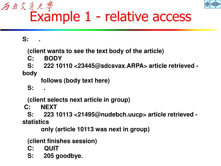 Example 1 - relative access
