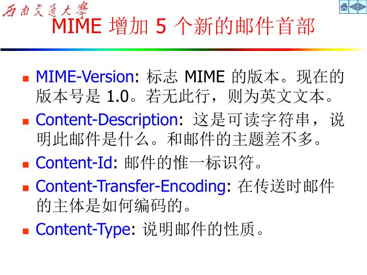 MIME-Version