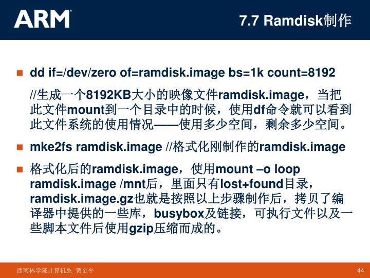 7.7 Ramdisk