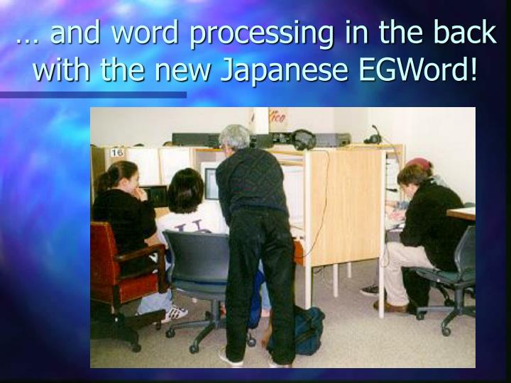 … and word processing in the back with the new Japanese EGWord!