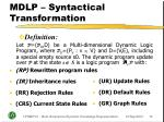 mdlp syntactical transformation