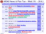 md 2 news plan tue wed 19 20 6