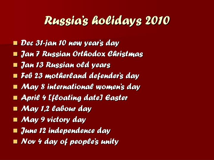 Russia's holidays 2010