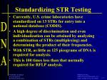 standardizing str testing