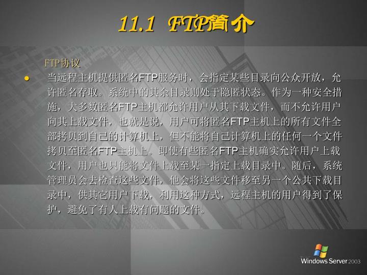 11.1  FTP