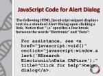 javascript code for alert dialog