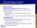 idc s gulf states coverage consulting and advisory services