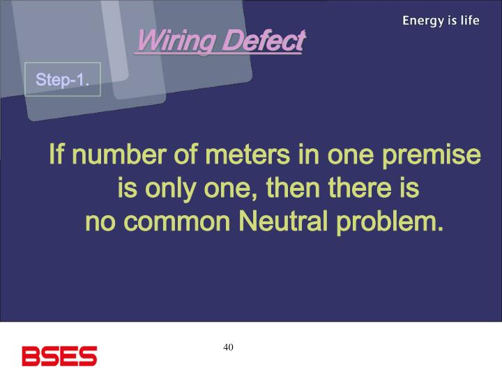 Wiring Defect