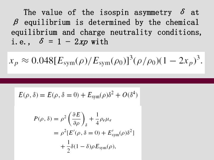 The value of the isospin asymmetry