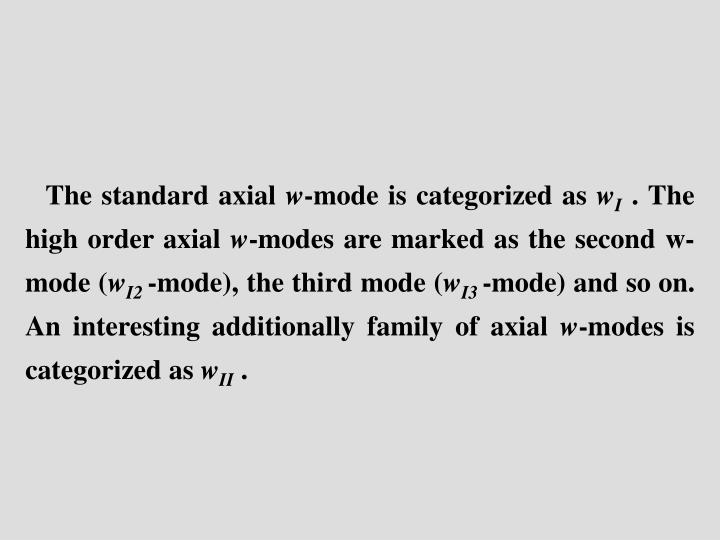 The standard axial
