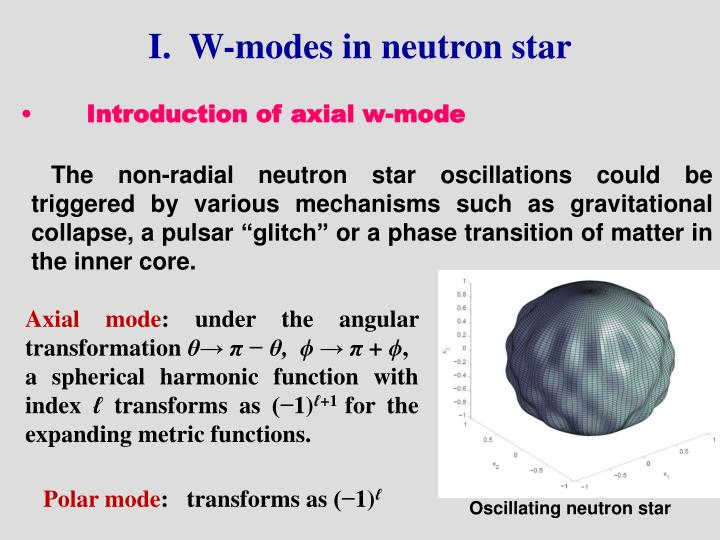I w modes in neutron star