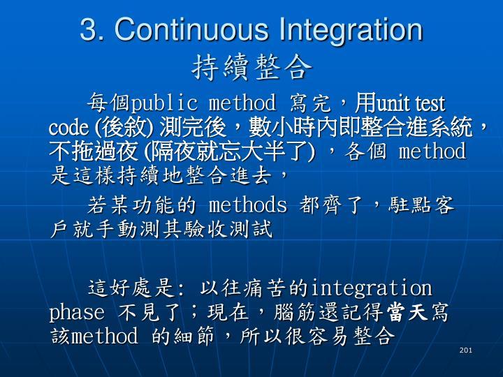3. Continuous Integration