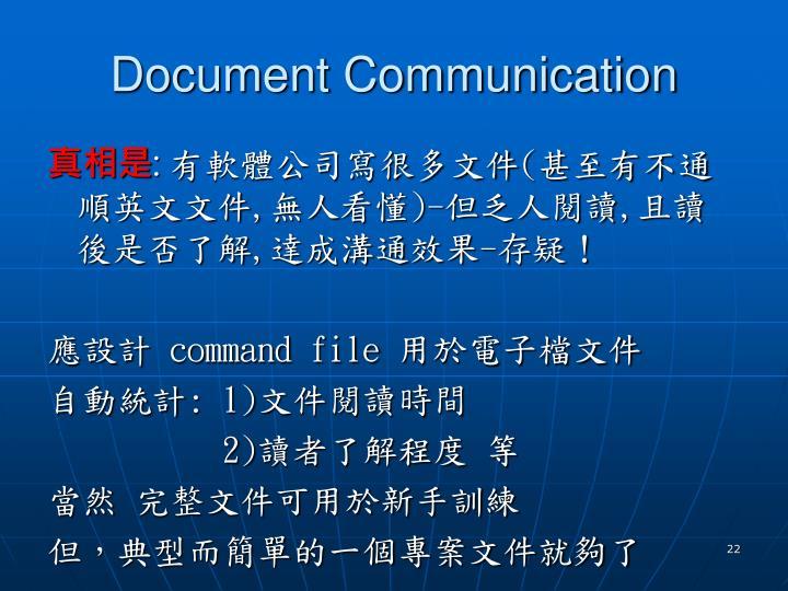 Document Communication