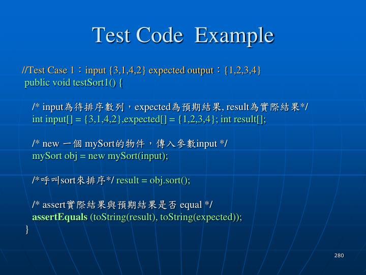 Test Code  Example
