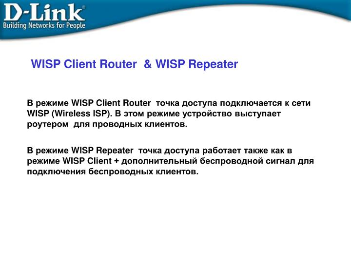 WISP Client