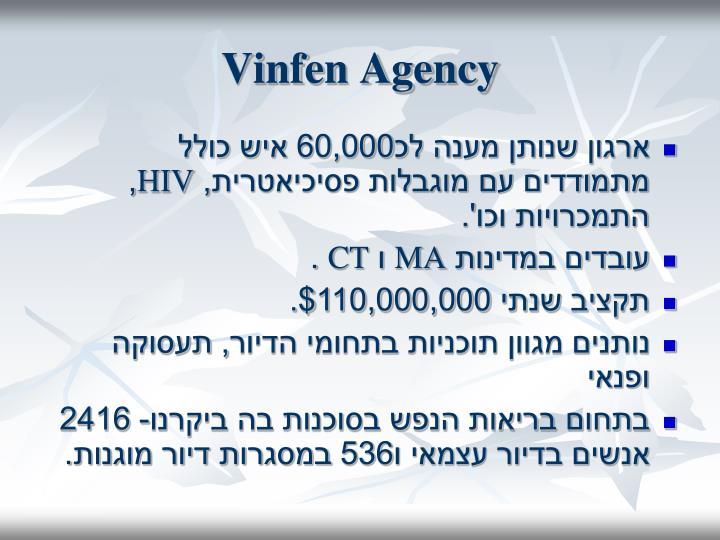 Vinfen Agency