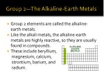 group 2 the alkaline earth metals