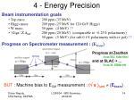 4 energy precision