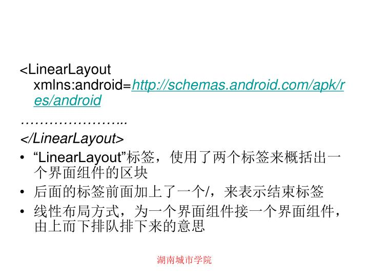 <LinearLayout xmlns:android=