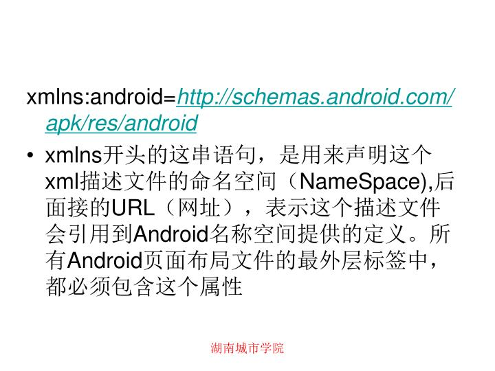 xmlns:android=