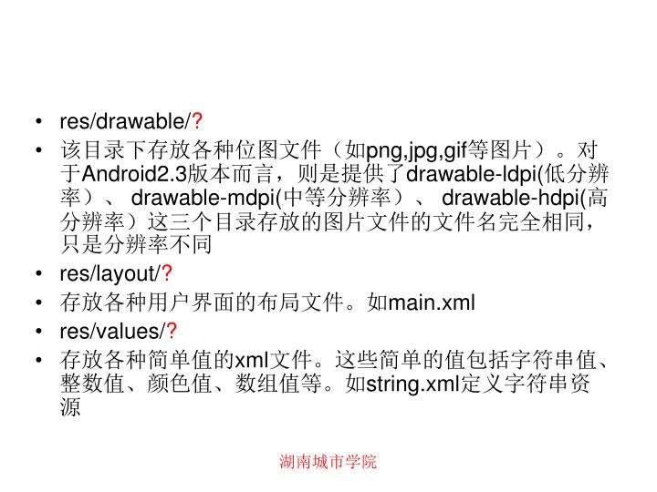 res/drawable/