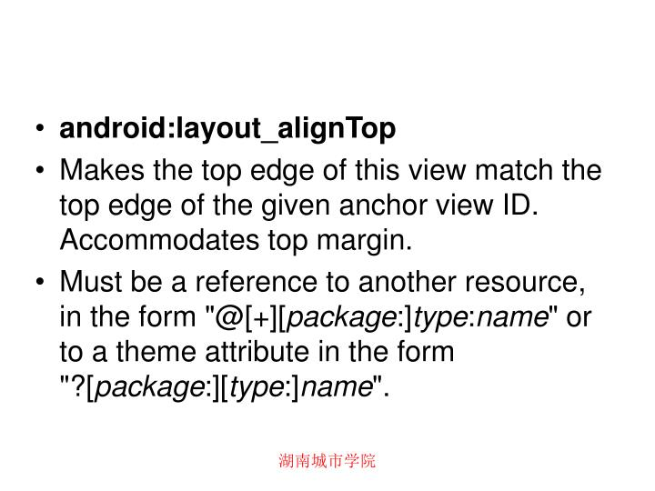 android:layout_alignTop