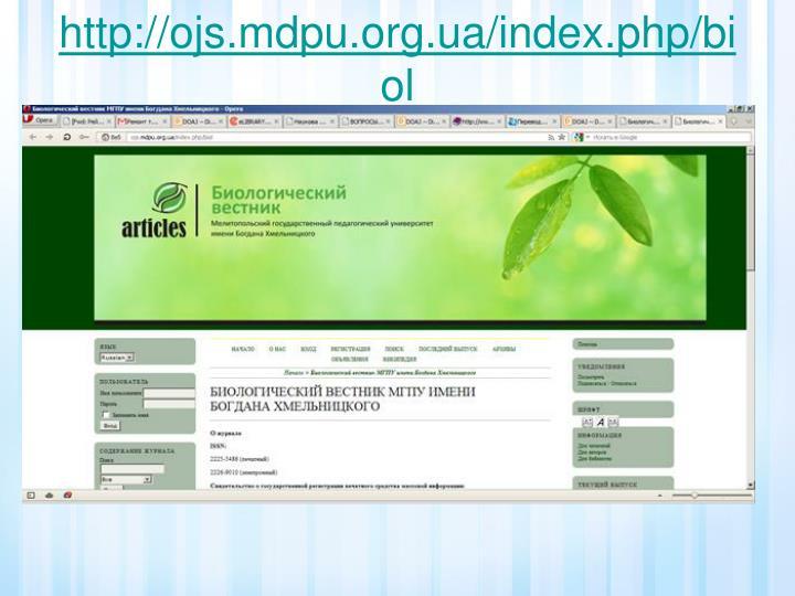 http://ojs.mdpu.org.ua/index.php/biol