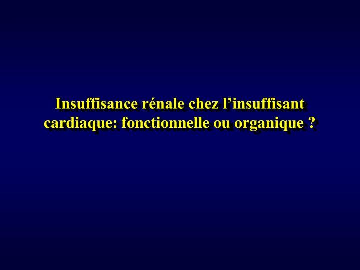 Insuffisance rénale chez l'insuffisant cardiaque: fonctionnelle ou organique ?