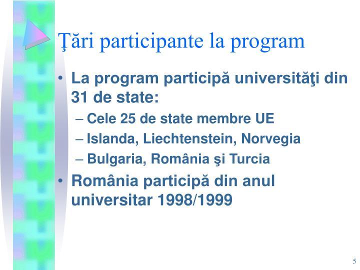Ţări participante la program