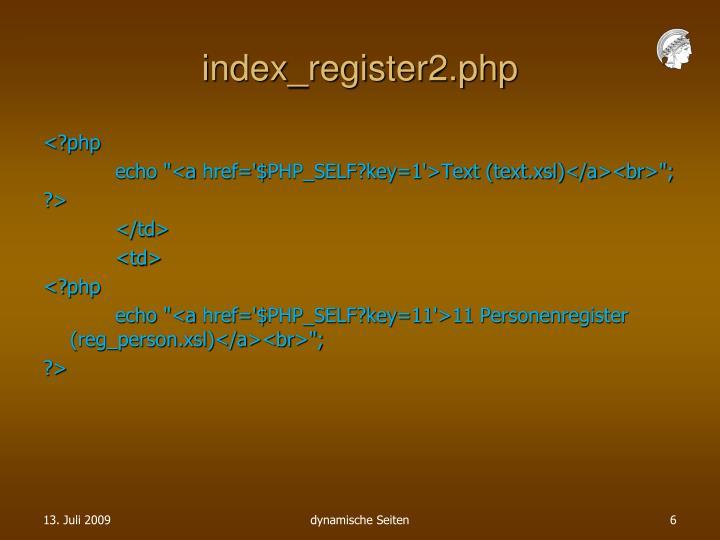 index_register2.php