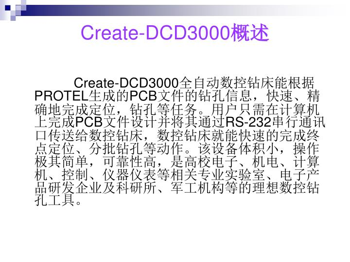 Create-DCD3000