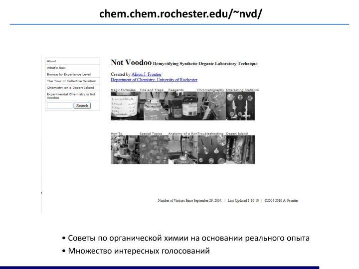 chem.chem.rochester.edu/~nvd/