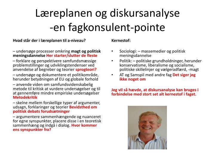 Læreplanen og diskursanalyse